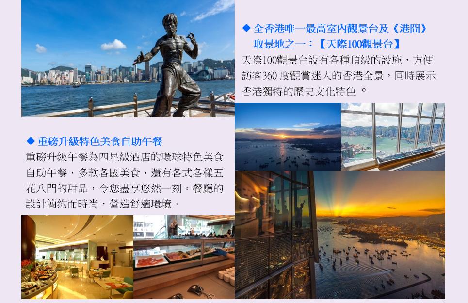 http://shtrip.hk/files/SA01%20(2)[1].png
